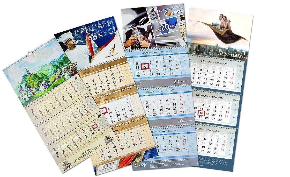 Виды календарей и преимущества их печати