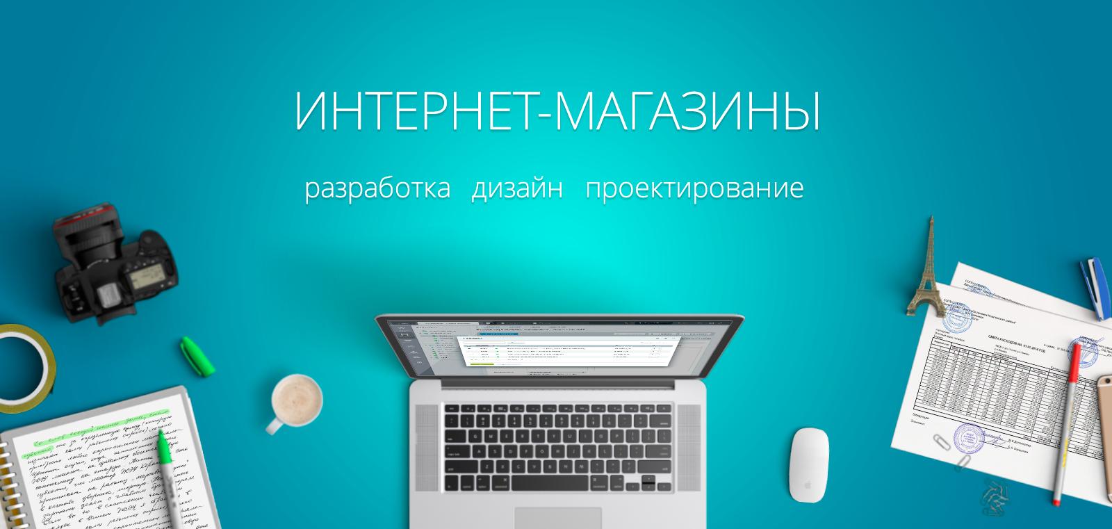 жэк саратов управляющая компания сайт