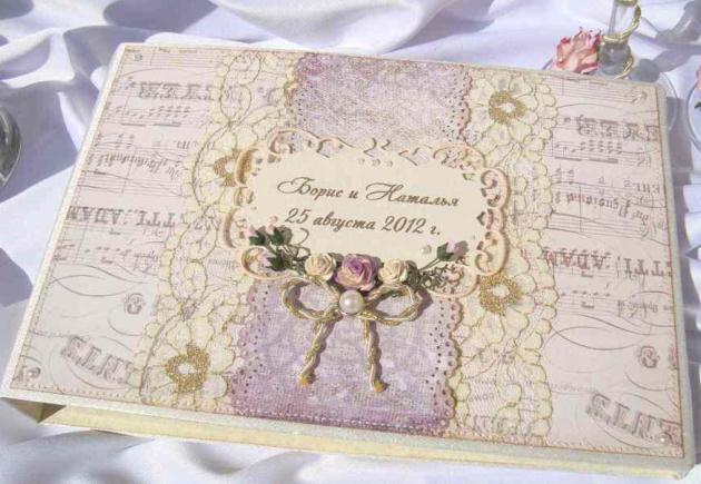 Делаем альбом своими руками свадебный - 2800000.net