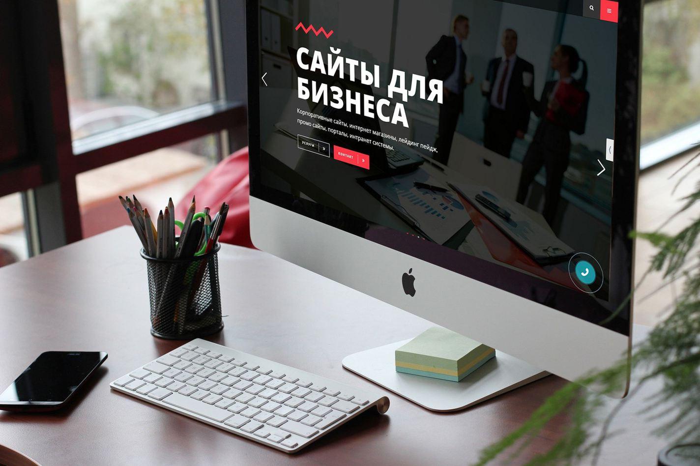 Сайт делать картинки