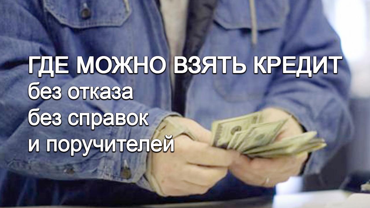 Бланок заявление на насителей русского языка