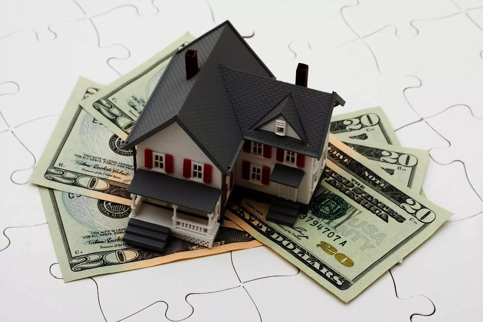 Кредит под залог комнаты банки