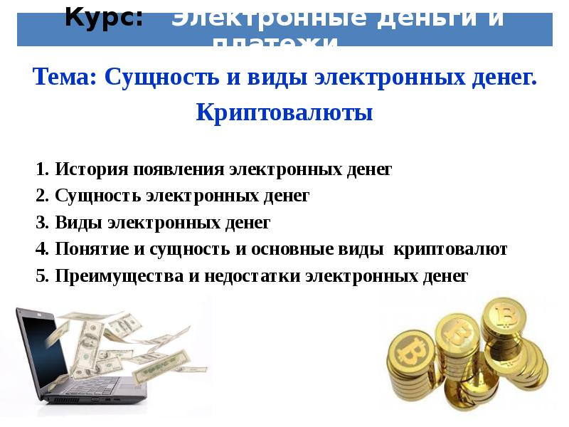 банк мкб мега онлайн