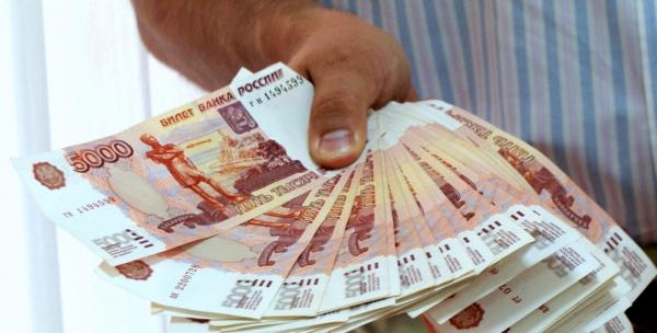 Кредит в райффайзен банк без справки о доходах
