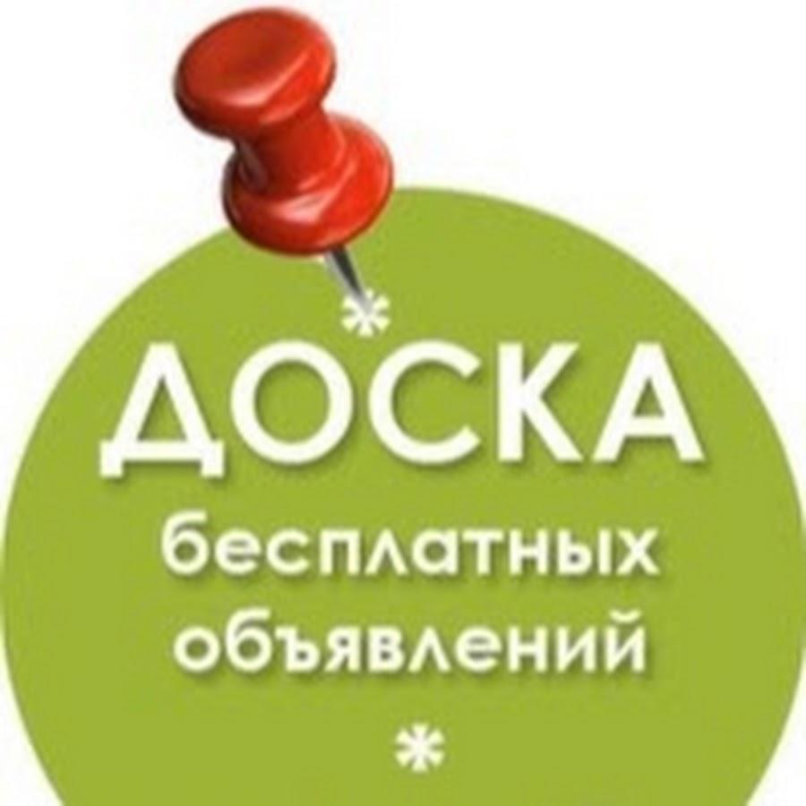 3800f659487f1 Бесплатная доска объявлений Дальнего Востока – всё для удобства  пользователей