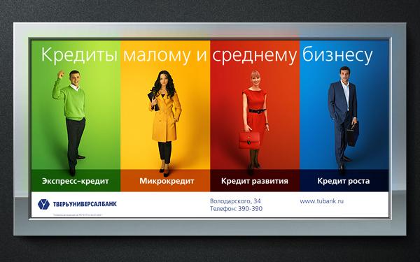 Визуальная реклама в интернет интернет-реклама основные рекламные новости российский рекламный рынок