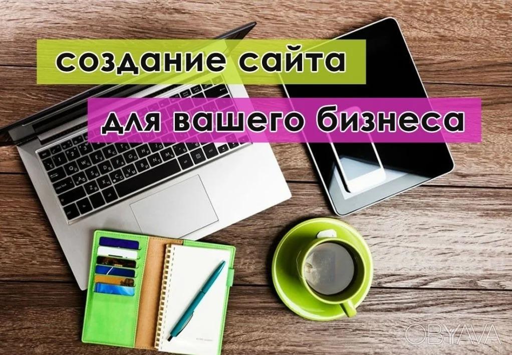 Разработка сайт создание сайт ооо юридическая компания челябинск