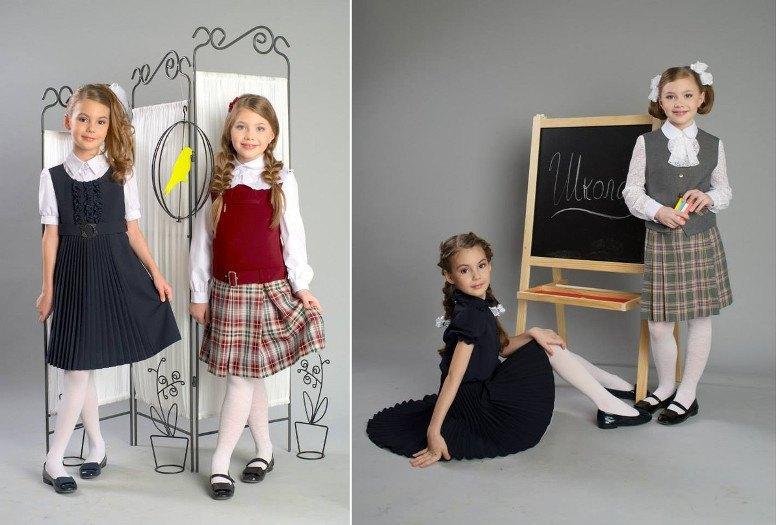 Смена магазин школьной формы москва