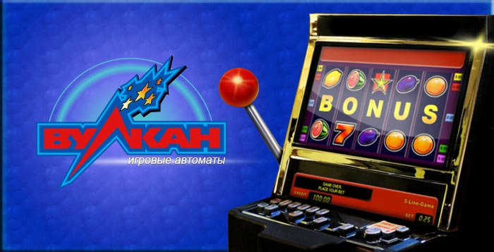 Игра виртуальные игровые автоматы игровые автоматы - новости липецка
