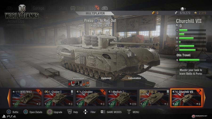 Магазин все для world of tanks g принять подарок