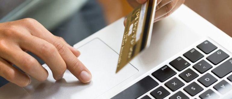 Кредитные карты с плохой историей онлайн