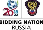 """Британское правительство:  """"Идея о том, что Россия будет принимать чемпионат мира по..."""