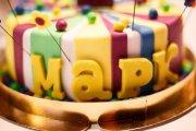 Поздравление с днем рождения для марка